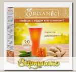 Напиток растворимый Имбирь с Медом и витамином С, 20 стик/п х 5,0 г