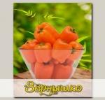 Перец сладкий Оранжевый мармелад, 5 шт.