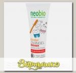 Зубная паста для детей гелевая С био-яблоком и папайей Без фтора NeoBio, 50 мл