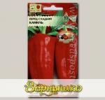 Перец сладкий Камиль, 0,2 г Эксклюзивные сорта