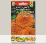 Календула карликовая Кэндимэн Оранж, 0,2 г