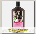 Шампунь для собак короткошерстных пород с чувствительной кожей, 500 мл