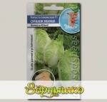 Капуста пекинская Оранж мини F1, 50 шт. Северные овощи