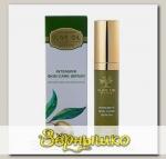 Сыворотка для ухода за кожей лица, шеи и зоной декольте Интенсивная Olive Oil of Greece, 30 мл