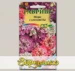 Иберис Самоцветы, Смесь, 0,2 г