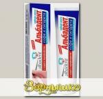 Зубная паста Кофе и сигарета с содой и пирофосфатом Альбадент, 95 г