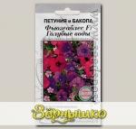 Петуния и бакопа Фьюзеаблес Голубые воды F1, 3 мультидраже (1 драже 5-7 растений) Проф. семена