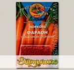 Морковь Фараон, 500 гелевых драже Грядка лентяя