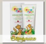 Зубная паста гелевая детская со вкусом клубники Рики-Тики с 3 лет, 50 мл