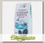 Иван-чай Алтайская бодрость (+ саган-дайля), 50 г