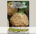 Сельдерей корневой Албин, 0,3 г