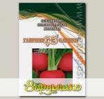 Редька китайская Лоба (Дайкон) Мисато Ред, 1000 шт. Sakata Профессиональная упаковка