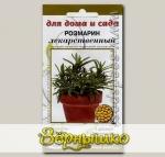 Розмарин Лекарственный, 5 мультидраже (1 драже 8-10 растений) Для дома и сада