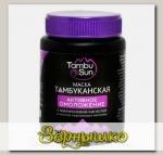 Маска для лица с Тамбуканской грязью и гиалуроновой кислотой Активное омоложение, 100 мл