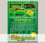 Газонная трава Реаниматор, 100 г
