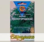Укроп Лесногородский, 30 гелевых драже Грядка лентяя