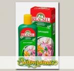 Комплексное органоминеральное удобрение REASIL ® для Орхидей, 250 мл