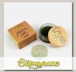 Патчи для глаз Гидрогелевые с экстрактом Зеленого чая L.SANIC, 60 шт.