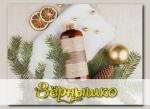 Шампунь с Белой глиной и Гидролатами корня лопуха и цветков ромашки Organic Clay, 250 мл