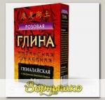 Глина Розовая Гималайская целебная с экстрактом Золотого корня, 100 г