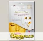 Маска для лица ГИДРО-альгинатная Premium GOLD (для всех типов кожи)