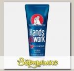 Крем для рук Глицериновый Для потрескавшейся кожи Hands@Work Intensive, 75 мл
