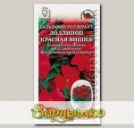 Бальзамин Лоллипоп Красная вишня, 5 шт. Benary