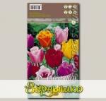 Тюльпан бахромчатый MIXED, 8 шт.