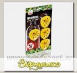 Ловушки для Ос на бутылку 7,5x6,5x2,7 см, 4 шт.