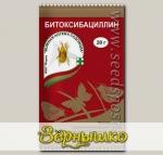 Битоксибациллин (против колорадского жука, паутинного клеща), 20 г