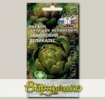 Кардон (артишок испанский) Заморский деликатес,  0,2 г Зеленый доктор