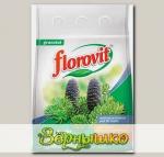 Удобрение гранулированное садовое для Хвойных растений Florovit (Флоровит), 1 кг