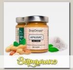 Паста Арахисовая запеченная с солью и стевией, 250 г