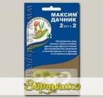 Максим Дачник, 2х2 мл
