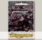 Базилик Крымчанин, 0,3 г Кольчуга