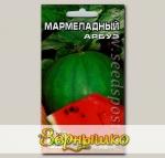 Арбуз Мармеладный, 7 шт.