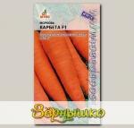 Морковь Карбета F1, 400 шт. Seminis