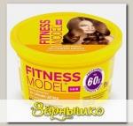 Маска для волос 3-D Сияние шелка (для окрашенных волос) FITNESS MODEL, 250 мл