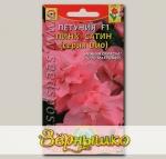 Петуния махровая многоцветковая Дуо Пинк Сатин F1, 10 гранул