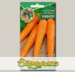 Морковь Минор, 2 г Авторские семена