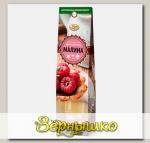 Сироп сахарный с натуральным ароматизатором Малина, 25 мл