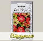 Петуния Фьюзеаблес Лайм и Коралл F1, 3 мультидраже (1 драже 5-7 растений) Проф. семена