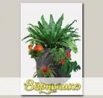 Сумка-горшок для растений (для вертикального озеленения), 35х40 см