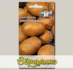 Картофель Императрица, 0,02 г (~ 30-40 шт. ботанических семян)
