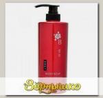 Жидкое мыло для тела с экстрактом Камелии SHIKI-ORIORI, 600 мл