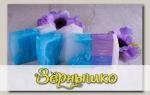 Мыло - парфюм ручной работы для женщин Flower aqua (по мотивам Lanvin - Eclat de fleurs), 100 г