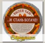 Чай черный с лепестками василька, календулы и подсолнечника Стань богаче (плитка), 50 г
