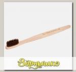 Зубная щетка Бамбуковая (коричневая), модель 3
