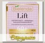 Лифтинг крем-концентрат против морщин 60+ Дневной Омолаживающий LIFT, 50 мл
