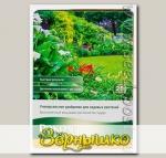 Удобрение универсальное для садовых растений Pokon, 800 г